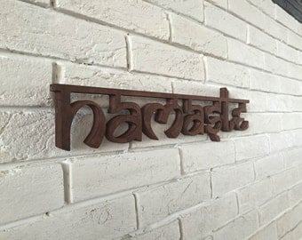 Dark wood namaste wooden sign / Wall hanging wooden sign / Sanskrit / Home decor / Yoga studio / Office