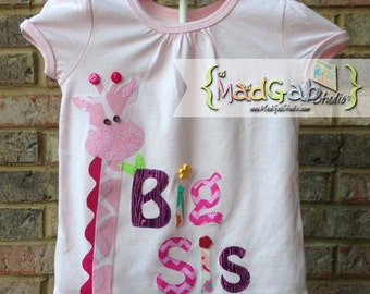 Big Sister Announcement Shirt. Big Sis Announcement Shirt. Girls Giraffe Shirt. Lil Sis Shirt. Girls Announcement Shirt. Girls Shirt