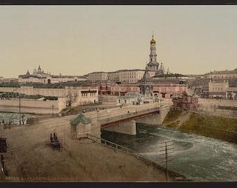 General view, Charkow, Russia, (i.e., Kharkiv, Ukraine)] 1890. Vintage photo postcard reprint 8x10-up.