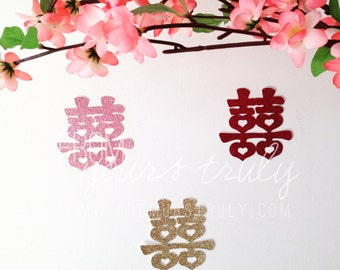 Glitter Chinese Double Happiness Wall Decoration / Signage (Pk of 2)