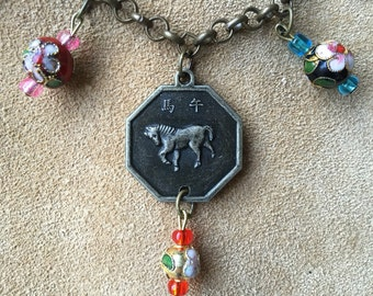 Year of the Horse Octagon Asian Reversible Two-Sided Charm Bracelet Chinese New Year Lunar New Year
