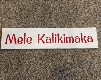 Items Similar To Mele Kalikimaka Burlap Banner Hawaiian