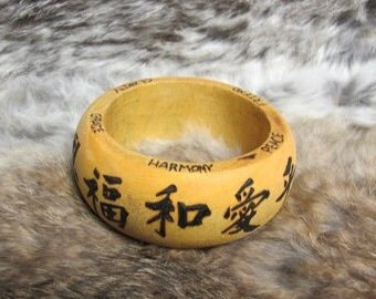 Chinese Character Wooden Bangle