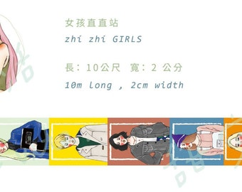 La dolce vita washi tapes- zhi zhi girls