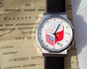 """NEW!!! Watch LUCH, quartz watches """"RAY"""", soviet watch, ussr watch, soviet watches, Vintage Watch soviet, vintage watch"""