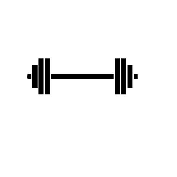 Free Weights Your Design Lyrics: Monogram Barbell Crossfit Weights SVG Instant Download Design