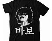 Girls' Generation SNSD Sooyoung Babo Kpop UNISEX T-shirt
