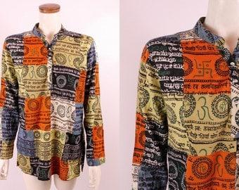 Vintage 90s - Ethnic Buddist Patchwork Print - Long Sleeve Tunic Blouse Top Shirt - Hippie New Age Boho
