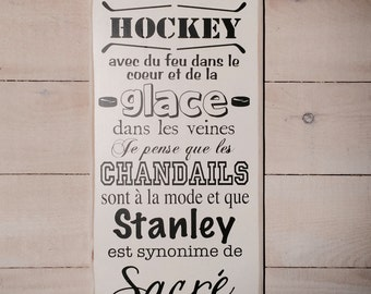 Je suis une maman de hockey...(#9-001) wood sign - handmade - hockey sign