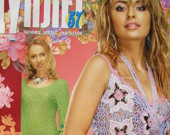 Crochet patterns magazine DUPLET 57 wedding dress prom dress