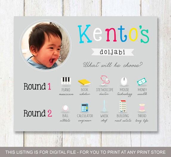 Korean Baby Boy First Birthday Doljabi Board Sign Korean