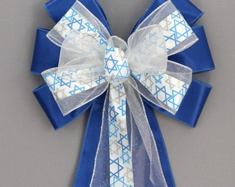 Star of David Blue Hanukkah Bow - Hanukkah Decorations, Chanukah Bow, Hanukkah Wreath Bow