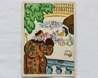 "Illustrator Dobuzhinsky Vintage Soviet Postcard ""The Swineherd"" H. C. Andersen - 1963. Sovetskiy hudozhnik. King, Girls, Pigs, Man"