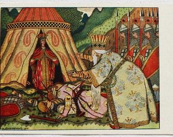 "Illustrator Bilibin. Vintage Soviet Postcard ""The Tale of the Golden Cockerel"" Pushkin's fairy tales - 1957. Izogiz Publ."