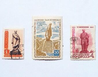 Postage stamps Shevchenko, Soviet postage stamps, Shevchenko sculpture, Postage stamps USSR, Soviet Ukraine, postal stamp, Ukraine, antique