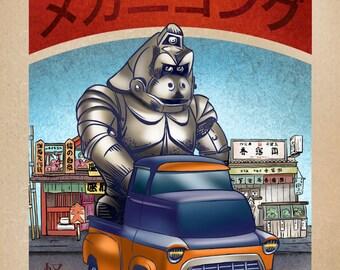 Mechani-Kong Monster Truck 8 x 10  signed print- Japanese Kaiju Monster in Truck
