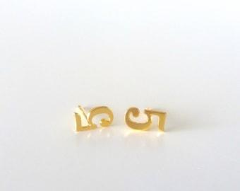 Solid 14k gold earrings, Gold Earring Studs, Stud Earrings Gold, Number Earrings, Number Jewelry, Solid Gold Stud Earrings, Gold Earrings
