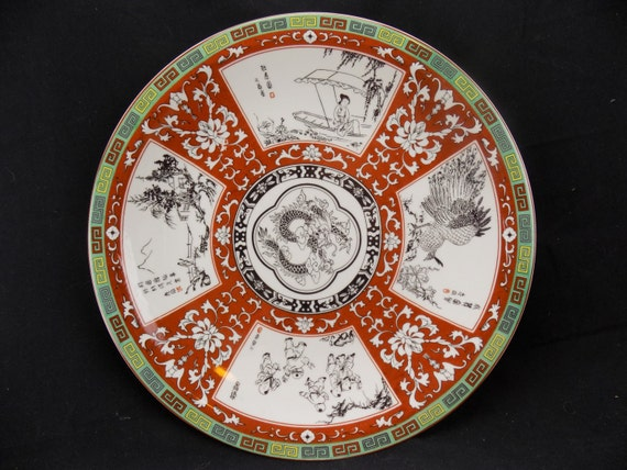"14.5"" Da Tung Republic of China Taiwan Porcelain Charger Platter Dragon"