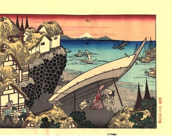 "Japanese Ukiyoe, Woodblock print, Katsushika Hokusai, ""Mt.fuji and a beacon"""