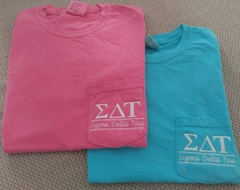 Sigma Delta Tau, Sorority Shirts, Sorority T Shirt, Greek Letter shirt, Pocket T Shirt, Monogrammed Pocket T, Personalized T Shirt