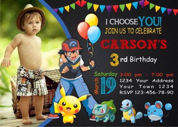 Invitation Wording Birthday with beautiful invitations layout
