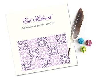 Eid Mubarak Cards, Eid Cards, Eid Greeting Cards, Islamic Cards, Muslim Cards