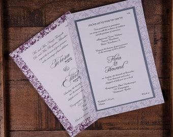 Damask Border Wedding Invitation, Damask Border Invitation, Purple and Silver Invitation, Purple and Silver Wedding Invitations, Damask