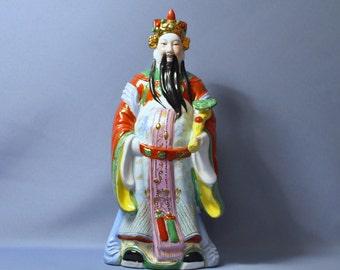 Vintage Chinese Statue Fu Stars God 福星 DSC_00716A