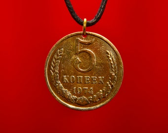 Soviet Coin Necklace, 5 Kopecks, Coin Pendant, Leather Cord, Mens Necklace, Womens Necklace, Birth Year, 1974