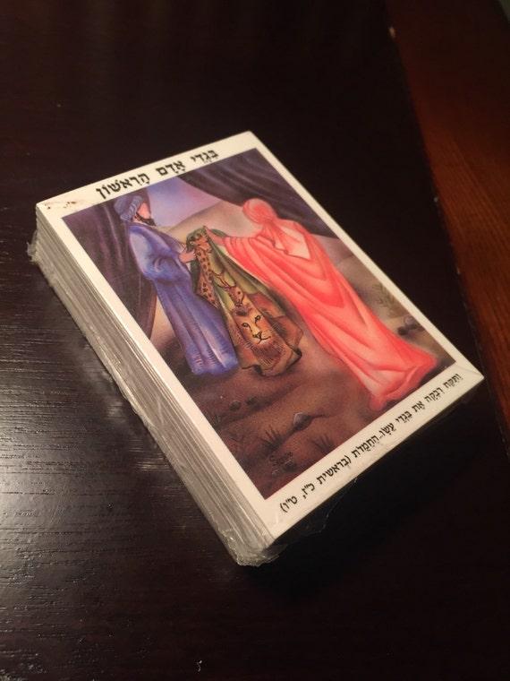 Torah Cards Factory Set Series Gimmel All 55