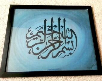 Islamic art - Bismillah calligraphy