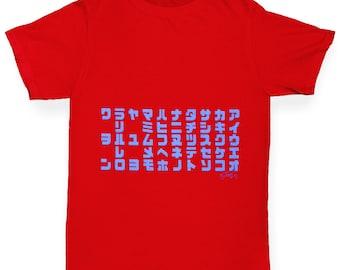 Girl's Katakana Table T-Shirt