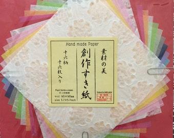 Handmade Origami Paper