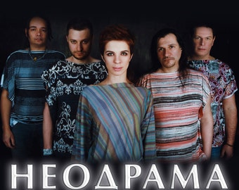 NEODRAMA audio CD. Russian pop-rock.  Music for your soul.