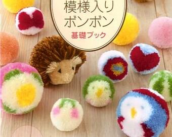 Hamanaka Cute Basic Pom Pom Balls - Japanese Craft Book