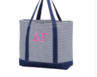 Personalized Tote Bag - large - NAVY Striped Monogrammed - Embroidered - Bridesmaid Gift