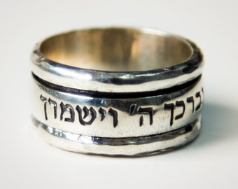 Personalize Ring message Hebrew love verse ring Prayer rings Bague tube argent   Ani le Dodi