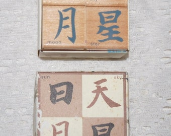 Asian character Rubber Stamps - four different, used