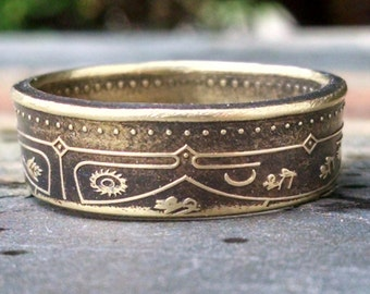 Nepal Coin Ring - 1998 10 Rupees Coin Ring - Size: 10 1/4