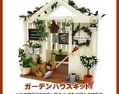 Billy dollhouse miniatures : natural gardening/Billy dollhouse/Billy miniatures/DIY dollhouse/Japanese dollhouse/Gardening miniatures