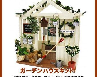Billy dollhouse miniatures : natural gardening/Billy dollhouse/Billy miniatures/DIY dollhouse/Japanese dollhouse/Gardening miniatures