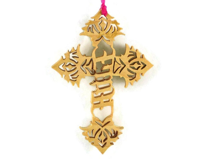 Faith Hope Cross Ambigram Christmas Ornament Handmade From Maple Wood