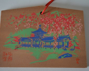 Japanese ema, hand painted  or screen printed wood #73