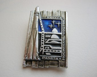 Vintage old russian pin badge Rocket Vostok space exploration