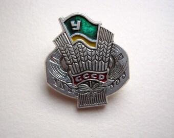 """Vintage soviet USSR small pin badge """"USSR"""""""