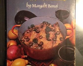 """Vintage 1970 cookbook - """"What's cooking in Israel?"""""""