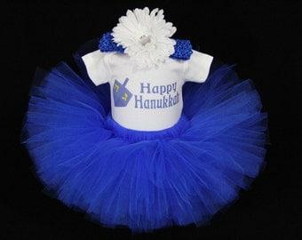 My First Hanukkah Outfit - Baby's 1st Hanukkah - Babys First Hanukkah - Baby Girls 1st Chanukah Tutu - Happy Hanukkah - *JH1512