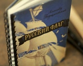 "Wire Bound Notebook Tartuensis College ""Russian Flag"" Travel Journal"