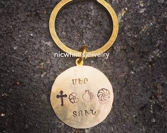 Armenian Symbols Keychain, Armenian Keychain, Keychain