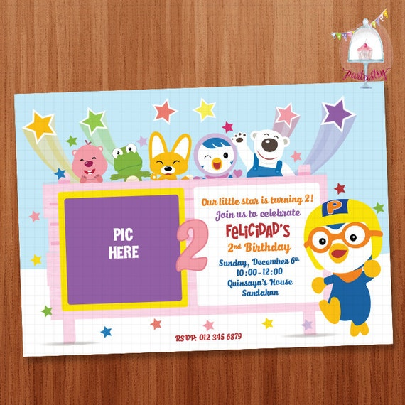 Pororo birthday invitation card printable invitation card like this item stopboris Images